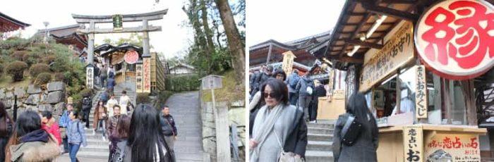 地主神社の境内へ繋がる階段です。