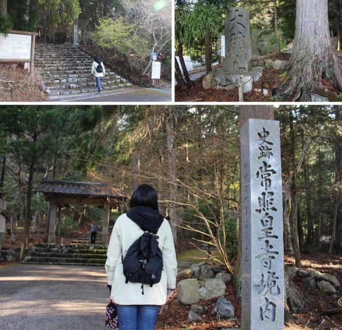 常照皇寺の小さな山門です。