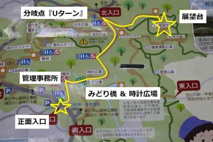 甲山森林公園の園内マップです。