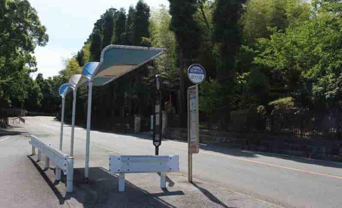 甲山大師前のバス停留所です。