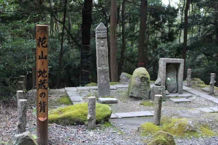 花山・地蔵の背と書かれたお地蔵さんです。