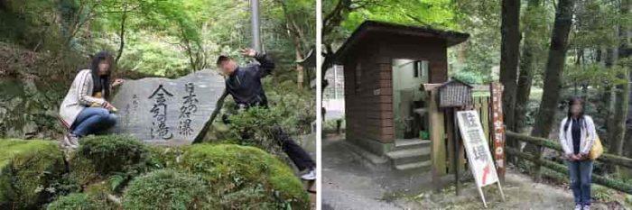 『日本の名瀑・金引の滝』です。