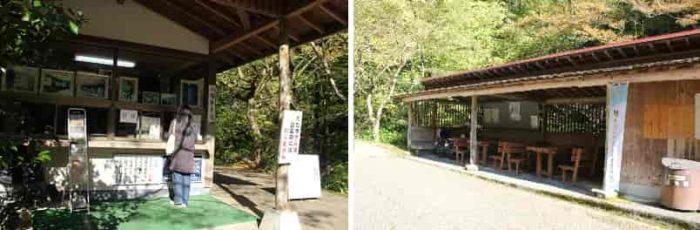 神庭の滝の観賞は有料となります。