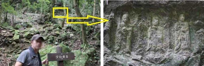 滝坂三体地蔵です。