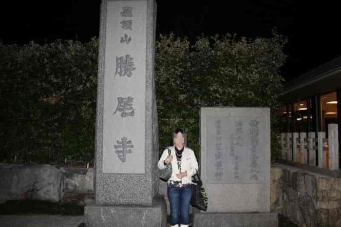 勝尾寺の寺号の書かれた石碑です。