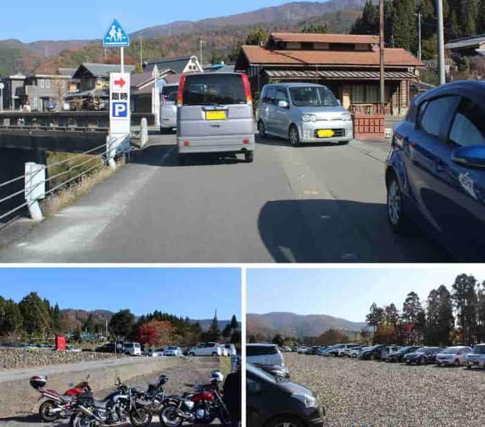 紅葉シーズンの「臨時駐車場」です。