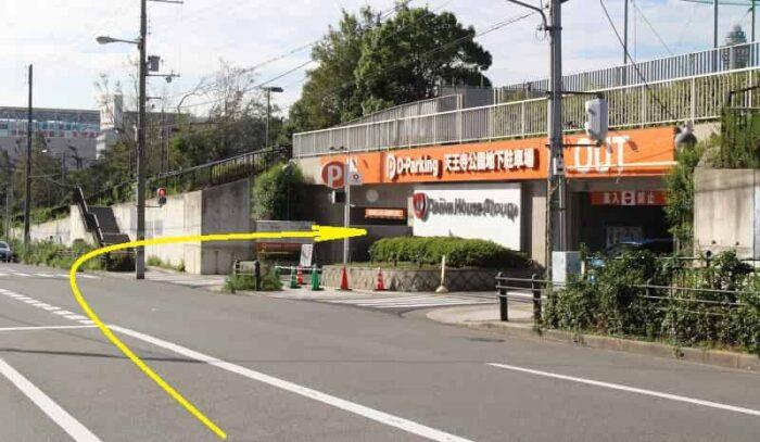 D-Parking 天王寺公園地下駐車場です。