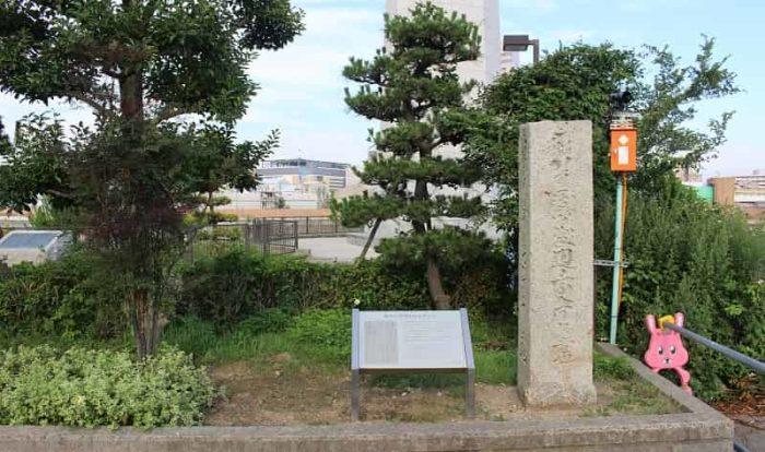 幕末の堺港の様子を物語る標石です。