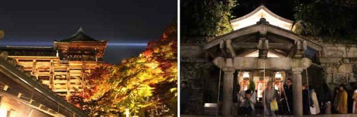 清水寺のパワースポット『音羽の滝』です。