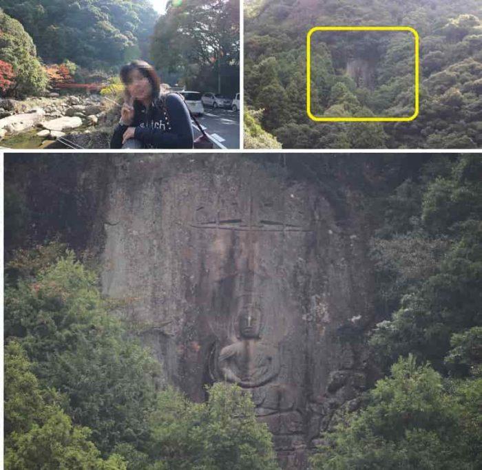県道から見た『磨崖三尊大石仏』です。