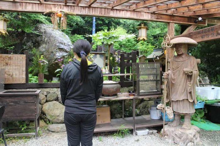 弘法大師御衣千岩です。