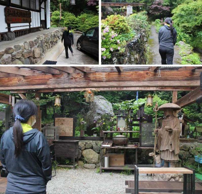 弘法大師御衣千岩に向かいます。
