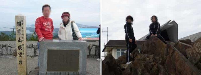 朝熊山の山頂にある『展望台』です。