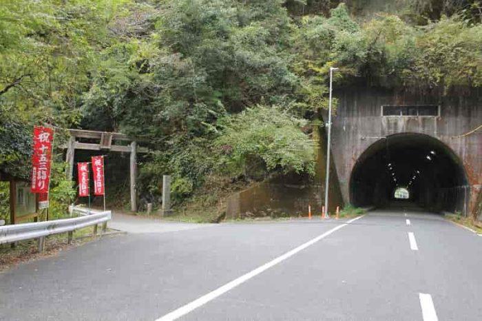 『たきのみやトンネル』の手前を左へ。