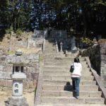 2段の石垣からなる墓所です。