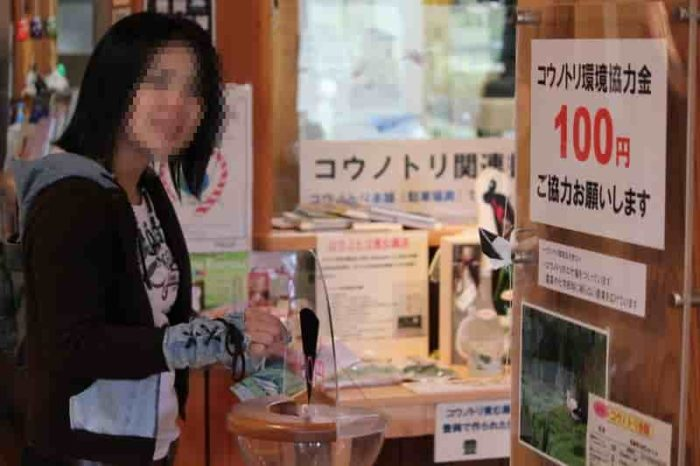 『コウノトリ環境協力金』は100円です。