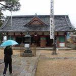 子安観音寺の本堂です。