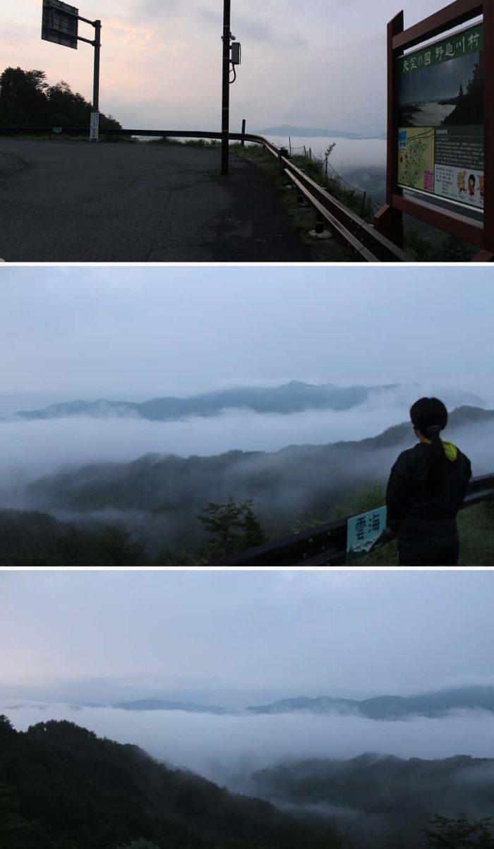 見渡す限りの雲海です。