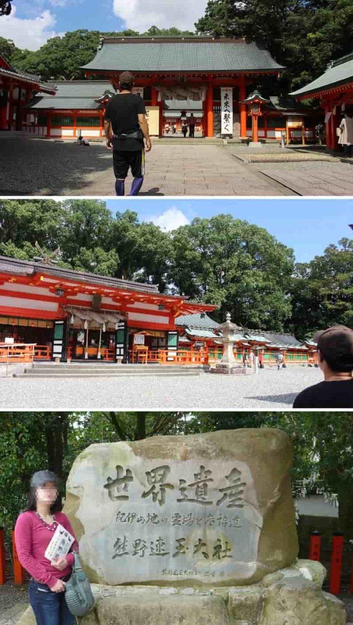 神門をくぐり神域へと入ります。