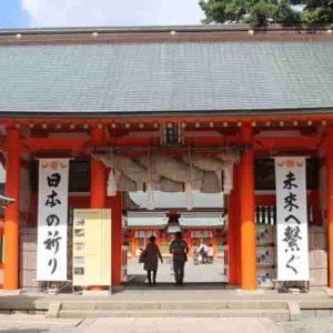 熊野速玉大社の神門です。