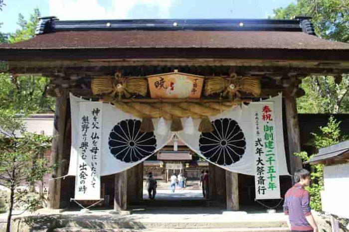 熊野本宮大社の神門です。
