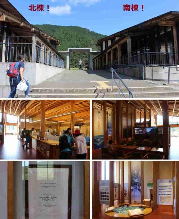世界遺産熊野本宮館の南棟です。