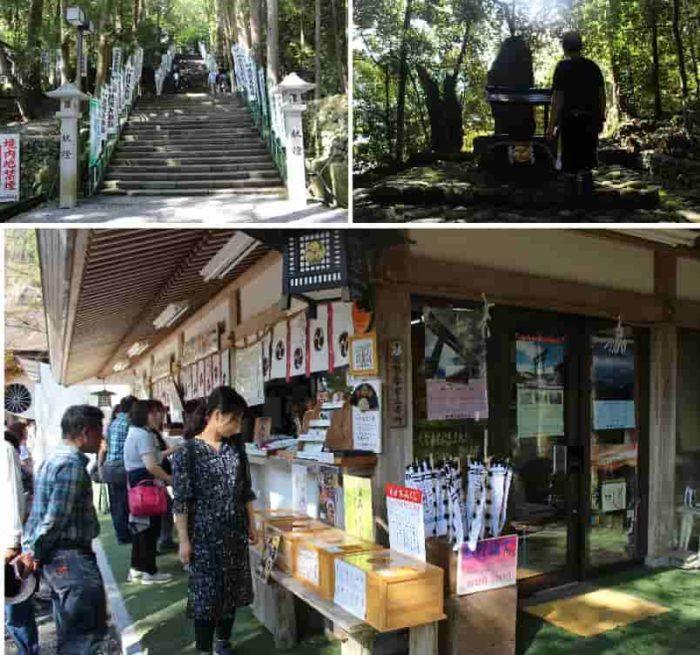 熊野本宮大社の授与所の様子です。