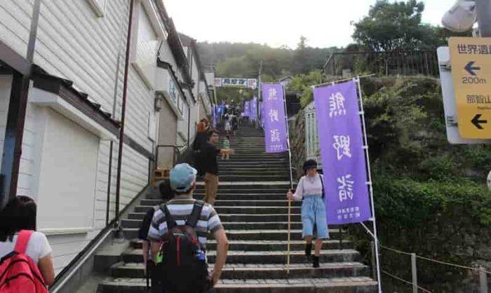467段からなる石階段です。