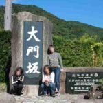 熊野古道にある大門坂の標石です。