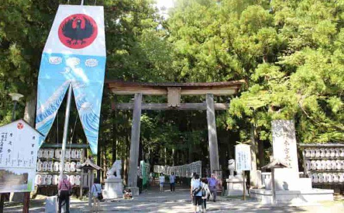 熊野三山のひとつ熊野本宮大社です。