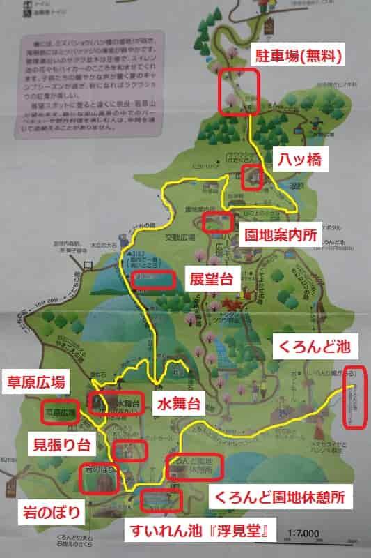 くろんど園地のハイキングマップです。