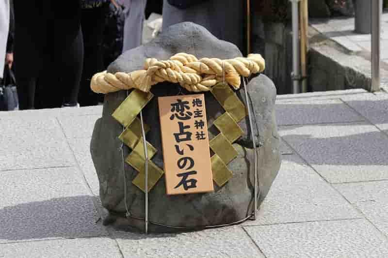 京都の地主神社の「恋占いの石」です。