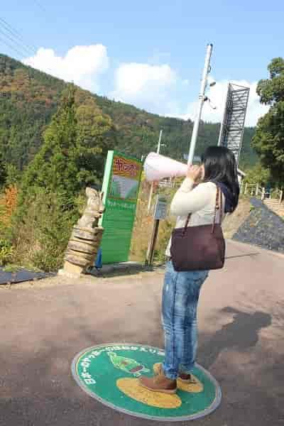 日本一のヤッホーポイントです。