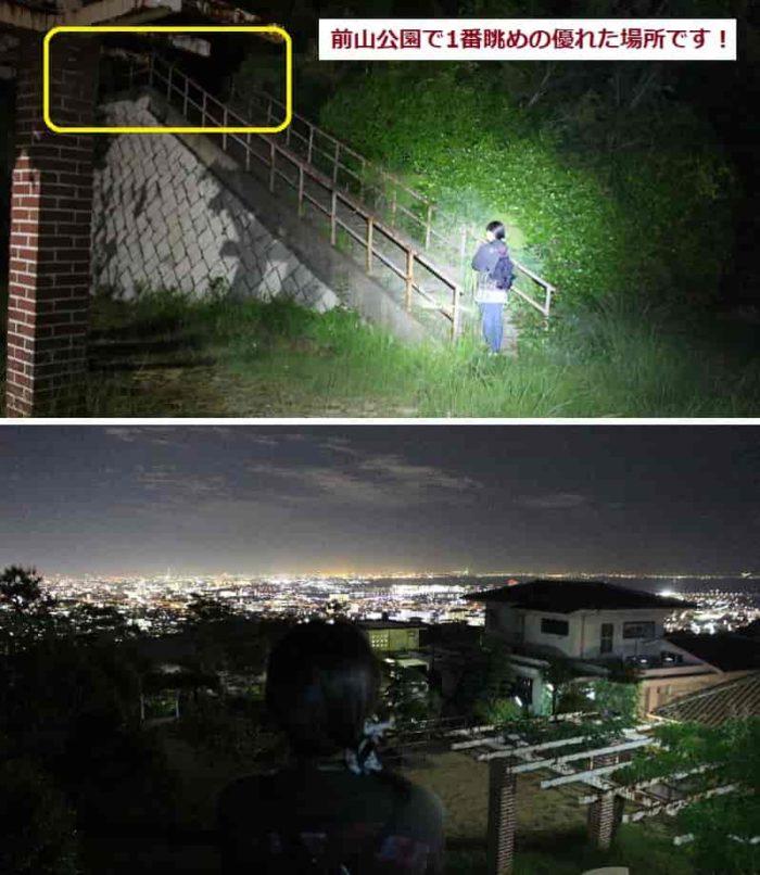 一番景色の良い階段の踊り場の夜景です。