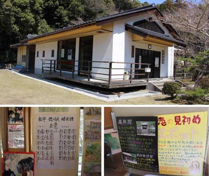 松平郷亭と称される無料休憩所です。