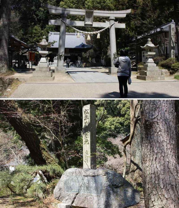松平氏発跡地碑が建てられています。