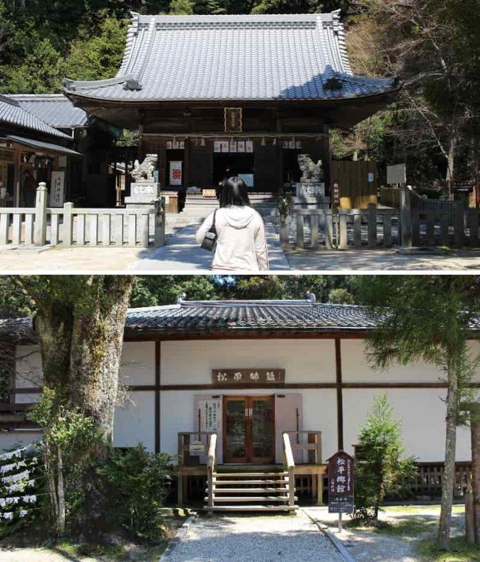 「松平郷館」は入場無料です。