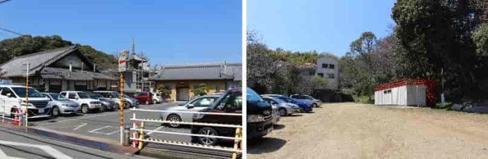 『第一駐車場』と『第二駐車場』です。
