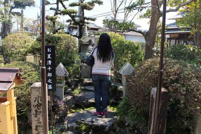 『お夏・清十郎』の墓です。
