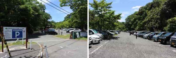 水辺の自然園の無料駐車場です。