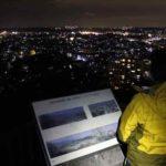 奥河内さくら公園展望台より望む夜景です。