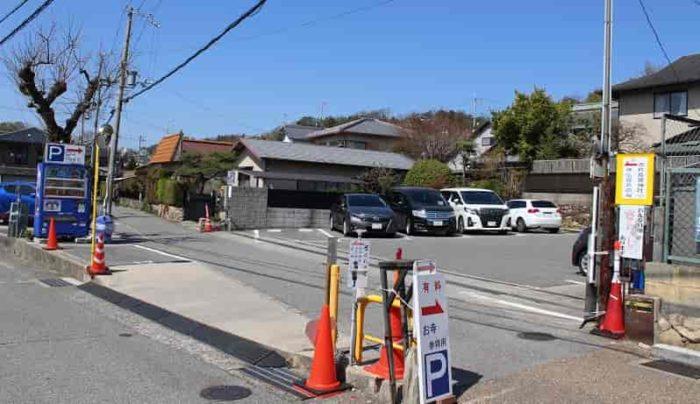 中山寺参拝者用民間有料駐車場です。