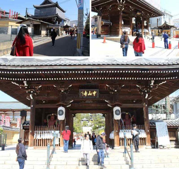 中山寺の格式高い「山門」です。