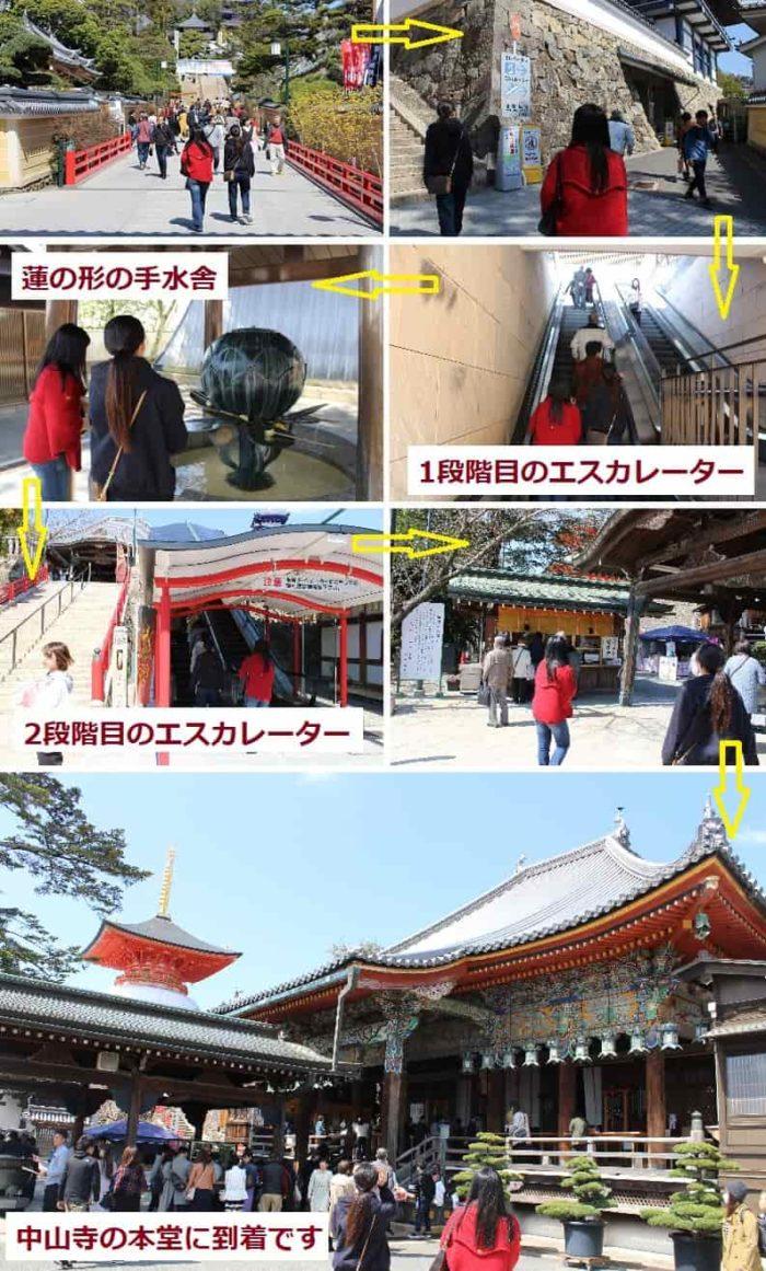 中山寺の本堂に到着です。