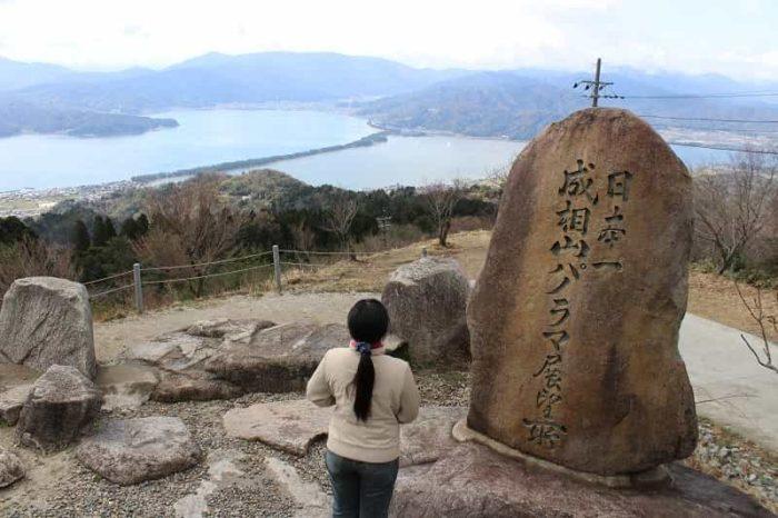成相山パノラマ展望台より望む景色です。