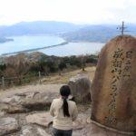成相山パノラマ展望台で望む天橋立です。