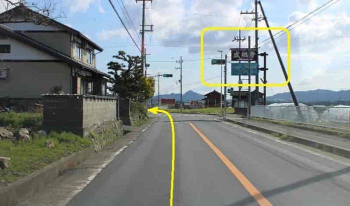 案内看板に従って交差点を左折します。