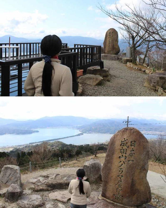 日本一・成相山パノラマ展望所です。