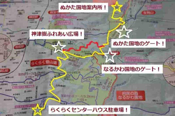 ぬかた園地までのアクセスマップです。