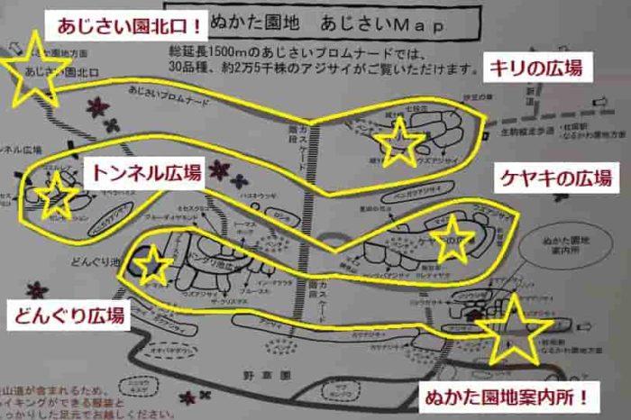 あじさいプロムナードの散策マップです。